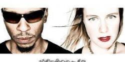 Divasonic - Can of Wormz (remixes), 2009